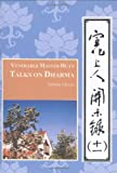 Talks on Dharma: Volume 10 (English and Chinese Edition)