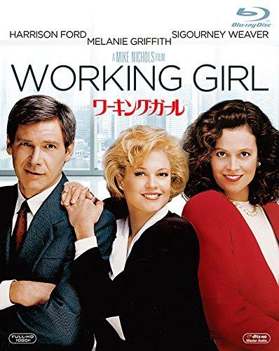 ワーキング・ガール(1988)
