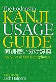 img - for The Kodansha Kanji Usage Guide: An A to Z of Kun Homophones book / textbook / text book