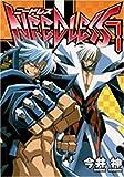 NEEDLESS 7 (ヤングジャンプコミックス)