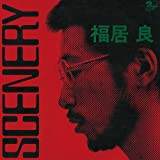 SCENERY(HQCD)(remaster)(in Mini LP)(ltd.)