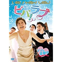 ro!u [DVD]