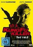echange, troc Kung Fu Killer 1 & 2 [Import allemand]