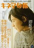 映画『ひとりで生きる』 〜シュールで孤独〜