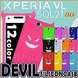 Xperia VL SOL21悪魔-デビルソフトシリコン カバー ケース ビビットピンクデビル (エクスペリア SOL21 ブィエル docomo ドコモ ジャケット)