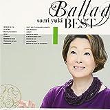 Ballad Best (バラッド・ベスト)