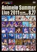 「アニサマ」2010~2011年のライブ映像をニコ生で3夜連続配信
