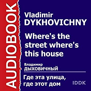 Where's the Street Where's This House [Russian Edition] | [Vladimir Dykhovichny, Moris Slobodskoy]