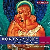 Bortnianski: Concertos sacrés (Volume 3)