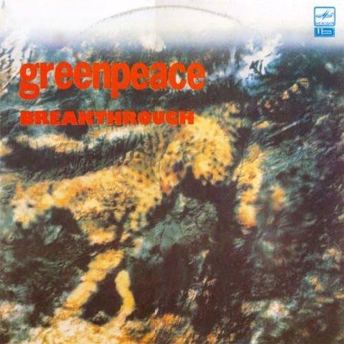 greenpeace-breakthrough-lp