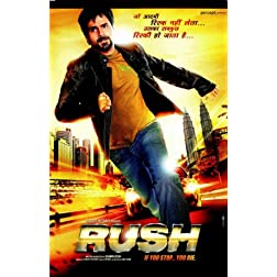 Rush (2012) (Hindi Movie / Bollywood Film / Indian Cinema DVD)