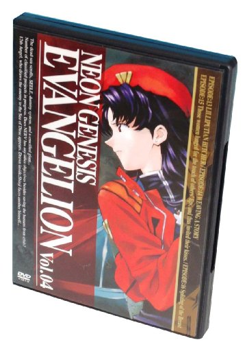 NEON GENESIS EVANGELION vol.04 [DVD]