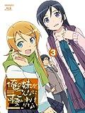 「俺の妹」第3巻が2.1万枚のアニメBD&DVDランキング