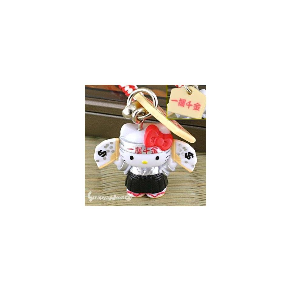 Sanrio Hello Kitty Japanese Cheerleader Netsuke Cell Phone