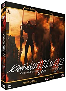 Evangelion : 2.22 - You Can [Not] Advance - Edition Gold