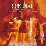 Return Journey: Complete Second Album Sessions