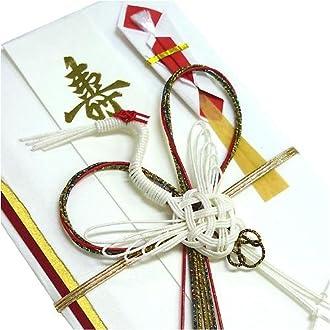 《手漉き 赤鶴》祝儀袋☆のし袋通販☆金額の目安:3万円位~