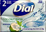 Dial coconut water soap 2 bars/package ~ 4 packages; 8 bars pack/bundle