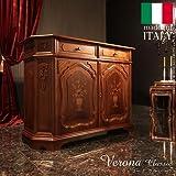 インテリア 便利 収納家具 サイドボード 幅124cm イタリア 家具 ヨーロピアン アンティーク風