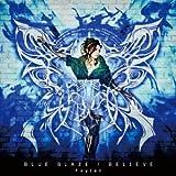 BLUE BLAZE♪飛蘭のジャケット
