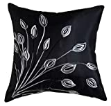 "That's Perfect!® Lotus Leaves 18""x18"" Decorative Silk Throw Pillow Cover (Black)"