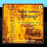 Abhangs: Vakari Sampradaya