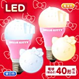 サンリオショッパー付き! 2個セット (昼光色 / 電球色)ハローキティ LED電球 40W 形 キティ サンリオ