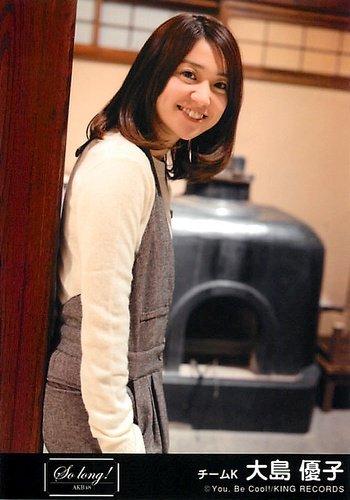 AKB48 公式生写真 So long ! 劇場盤 【大島優子】