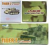 ドラゴンアーマー 1/72 完成品 60107 ドイツ 重戦車 Tiger / ティーガーI 初期型