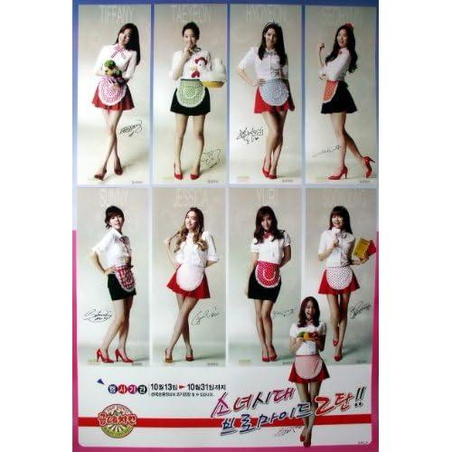 6247 M Snsd Girl Generation Roast Chicken Korean Girl Group Pop Dance Wall Decoration Poster Size 23.5x35