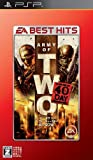 Army of Two: The 40th Day (EA Best Hits)