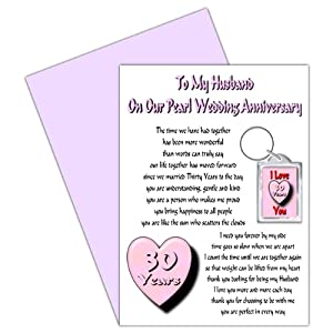 Husband 30th Wedding Anniversary Card With Removable Keyring Gift - 30 ...