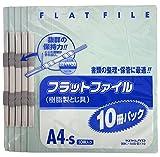 コクヨ フラットファイル A4 10冊入 青 99Kフ-A4S-BX10