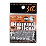 34 ダイヤモンドヘッド 太軸 (ジグヘッド) 2.5g