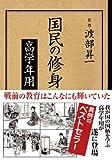 まず武蔵高校から 試験地獄蓋開け (2)