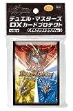 デュエル・マスターズ  DXカードプロテクト ビギニング・ドラゴン Ver.