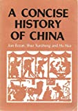 img - for A Concise History of China book / textbook / text book