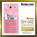SH-04Eケース SH-04Eカバー SH-04E専用ケース TPUケース/AQUOS PHONE EX SH-04E /1135_ストロベリーチョコ(食べ物_ユニーク)