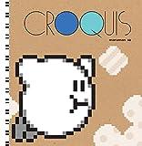 星のカービィ 雑貨 クロッキーブック(SQ)クラシックB 高さ18cm