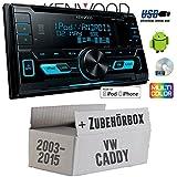 VW-Caddy-2K-Kenwood-DPX-3000U-2DIN-USB-CD-MP3-Autoradio-Einbauset