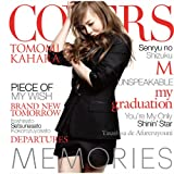 MEMORIES ��Kahara Covers��