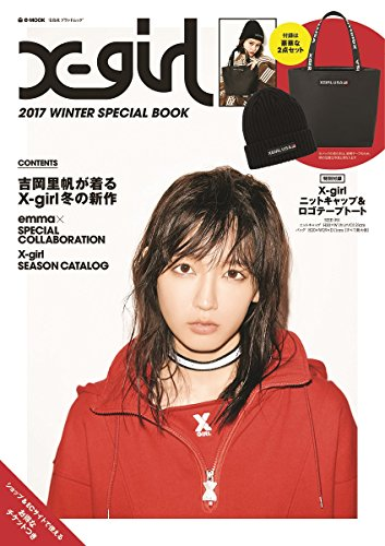 X-girl 2017 ‐ WINTER 大きい表紙画像