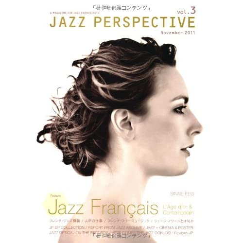 JAZZ PERSPECTIVE VOL.3