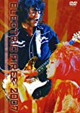ELECTRIC FIRE 2007~Tribute to BASARA&MYLENE~