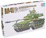 1/35 ミリタリーミニチュアシリーズ No.55 アメリカ軽戦車 M41 ウォーカーブルドック 35055