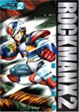 ロックマンX2 (fukkan.com—コミック・ロックマンXシリーズ)