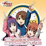 機神大戦ギガンティック・フォーミュラ ドラマCD「B@B Vol.3」