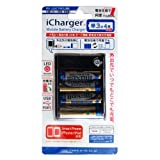 PGA USBポート搭載 乾電池交換式充電器 ブラック RX-JUK740UBK