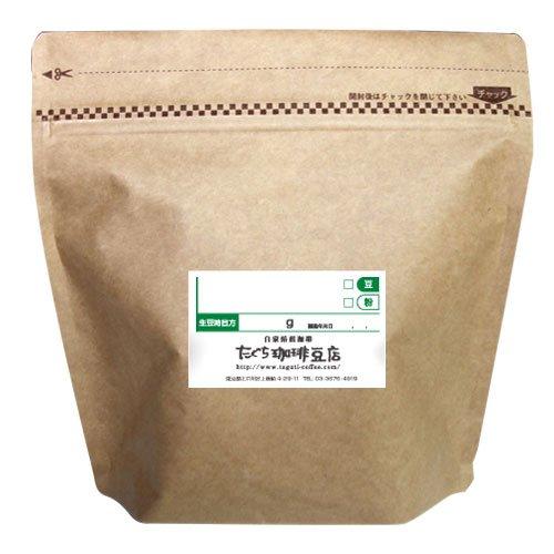 たぐち珈琲豆店 ジャマイカ メイビスバンク ブルーマウンテン ピーベリー (アロマブレスパック・250g) 豆のまま