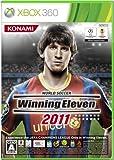 ワールドサッカー ウイニングイレブン 2011